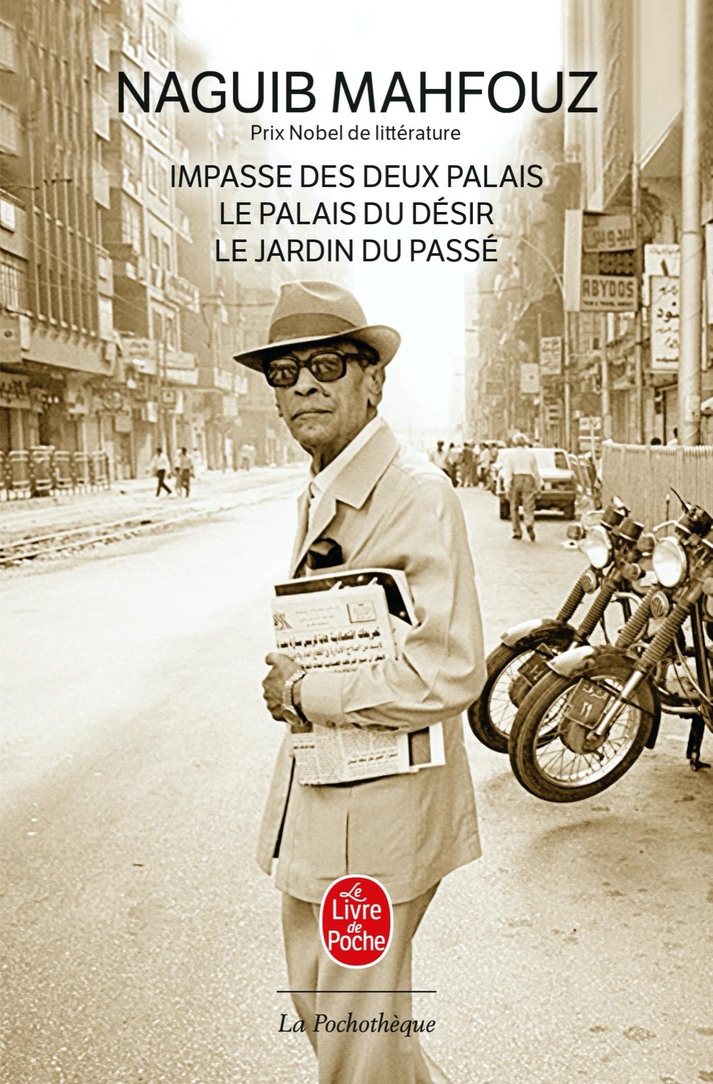 TRILOGIE - IMPASSE DES DEUX PALAIS - LE JARDIN DU PASSE - LE PALAIS DU DESIR