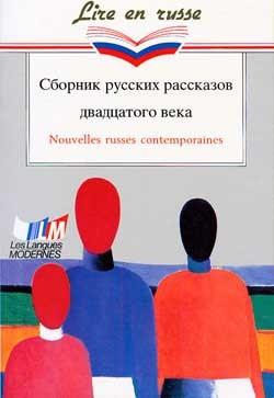 NOUVELLES RUSSES CONTEMPORAINES