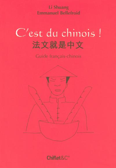 C EST DU CHINOIS