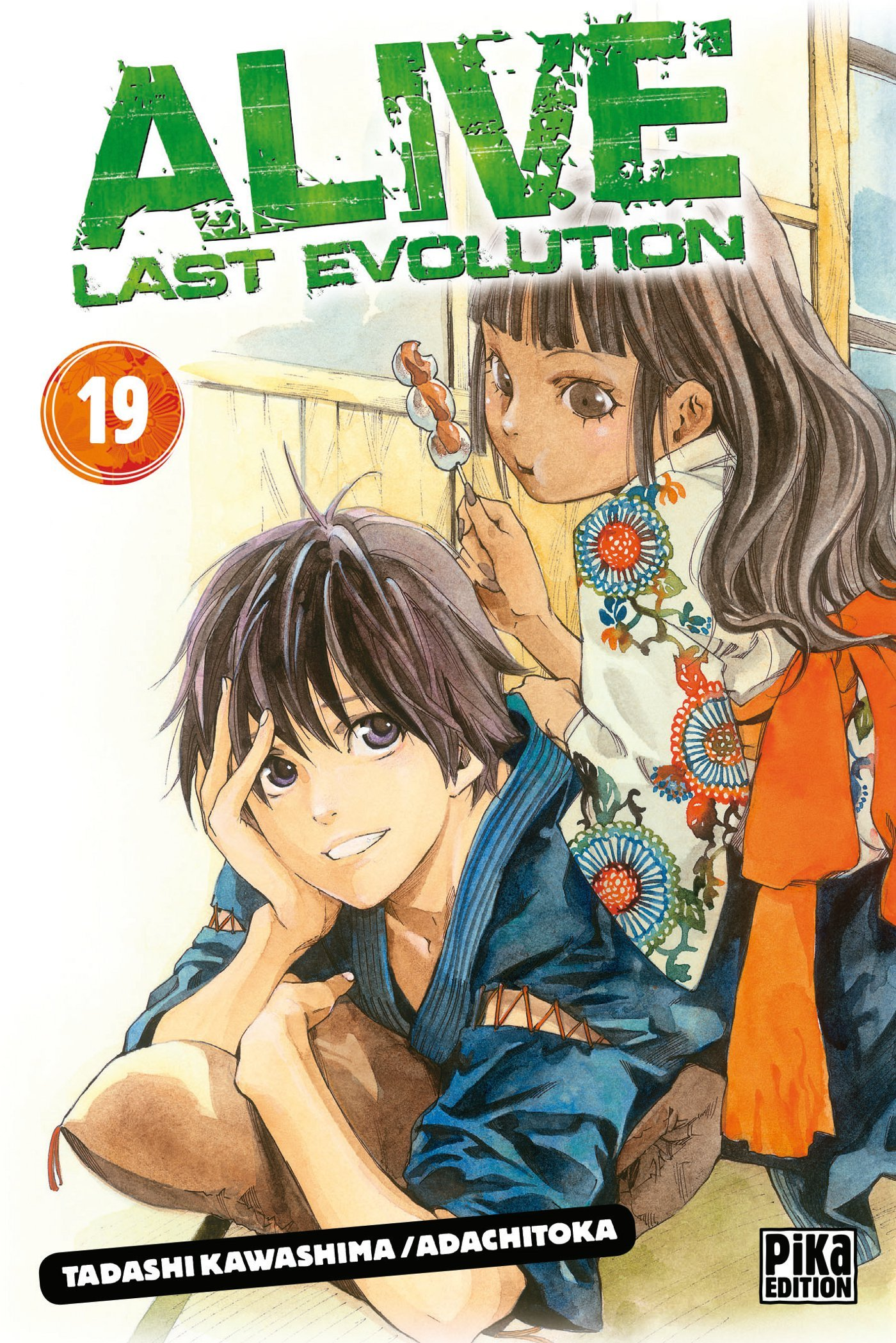 ALIVE T19 - LAST EVOLUTION