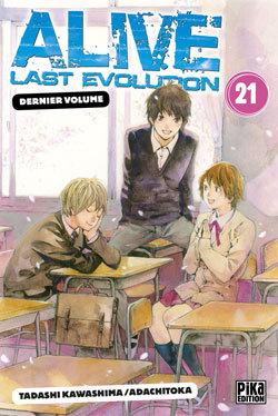 ALIVE T21 - LAST EVOLUTION