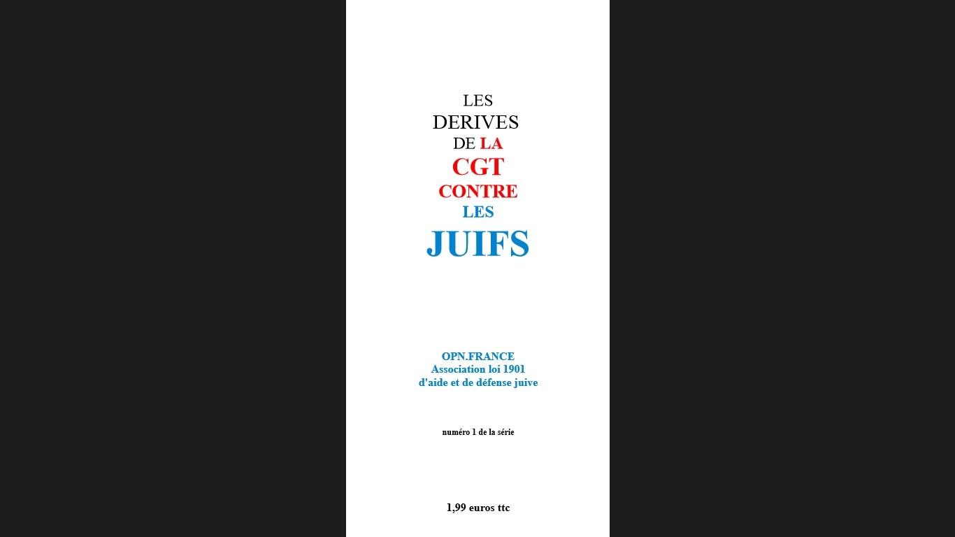 LES DERIVES DE LA CGT CONTRE LES JUIFS