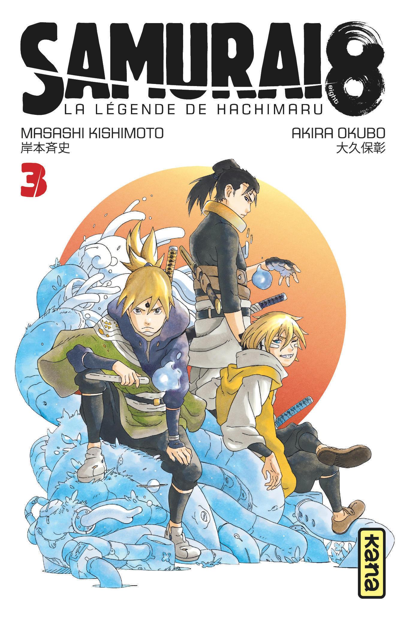 SAMURAI 8 - LA LEGENDE DE HACHIMARU - TOME 3
