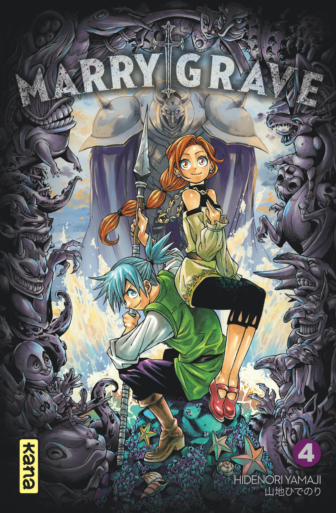 MARRY GRAVE, TOME 4