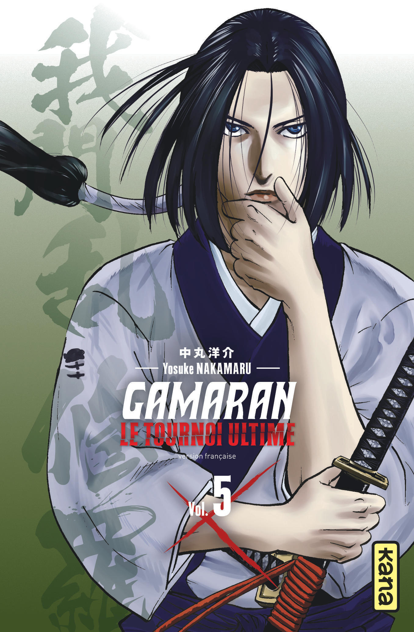 GAMARAN - LE TOURNOI ULTIME - TOME 5