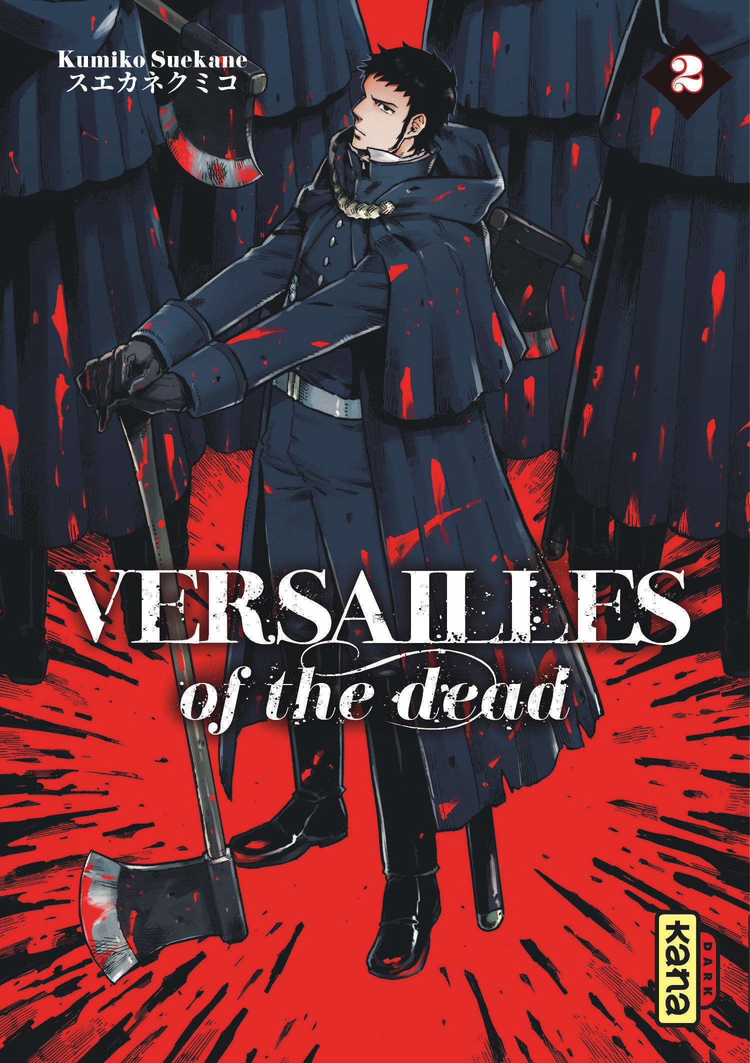 VERSAILLES OF THE DEAD, TOME 2