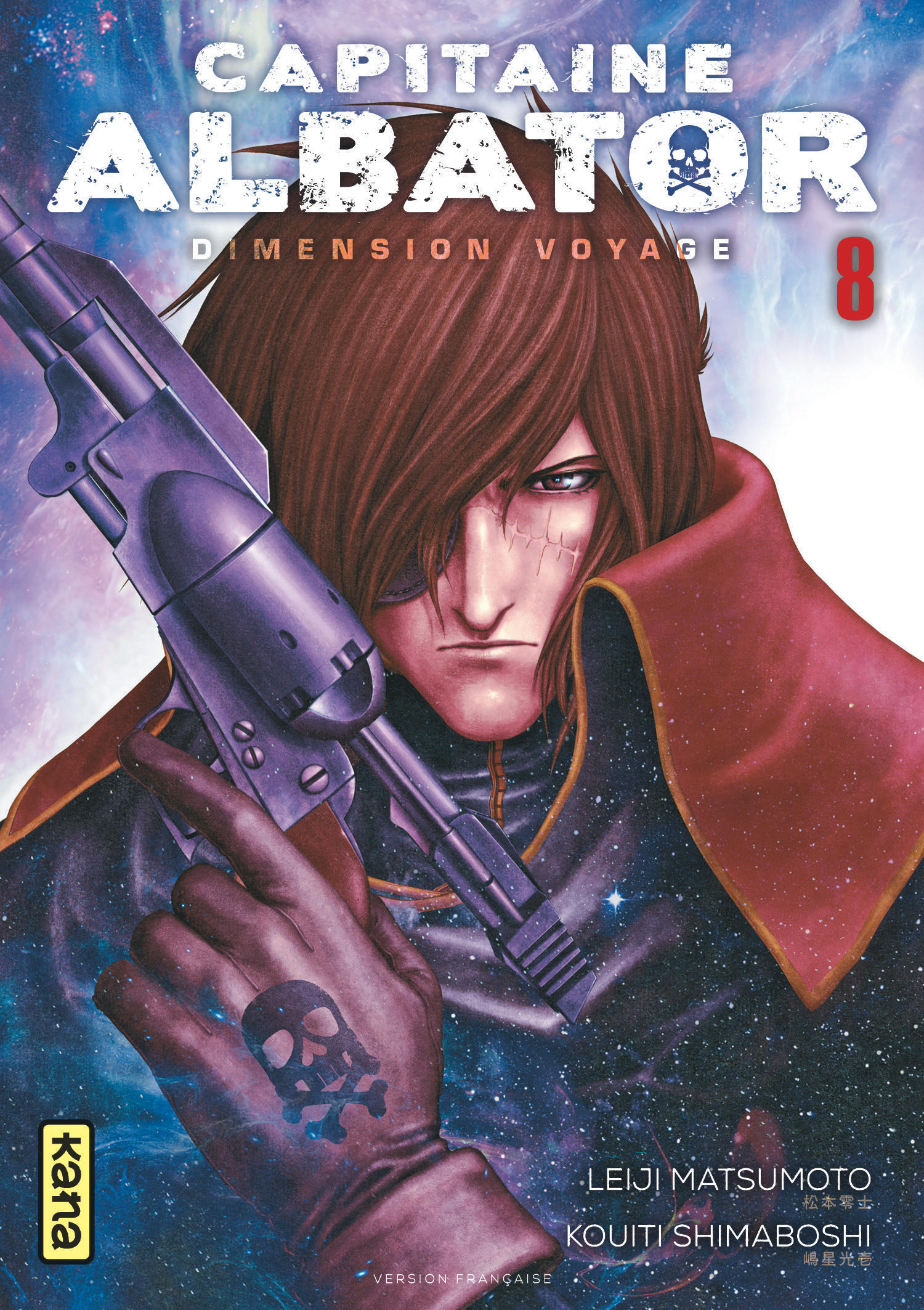 CAPITAINE ALBATOR DIMENSION VOYAGE, TOME 8