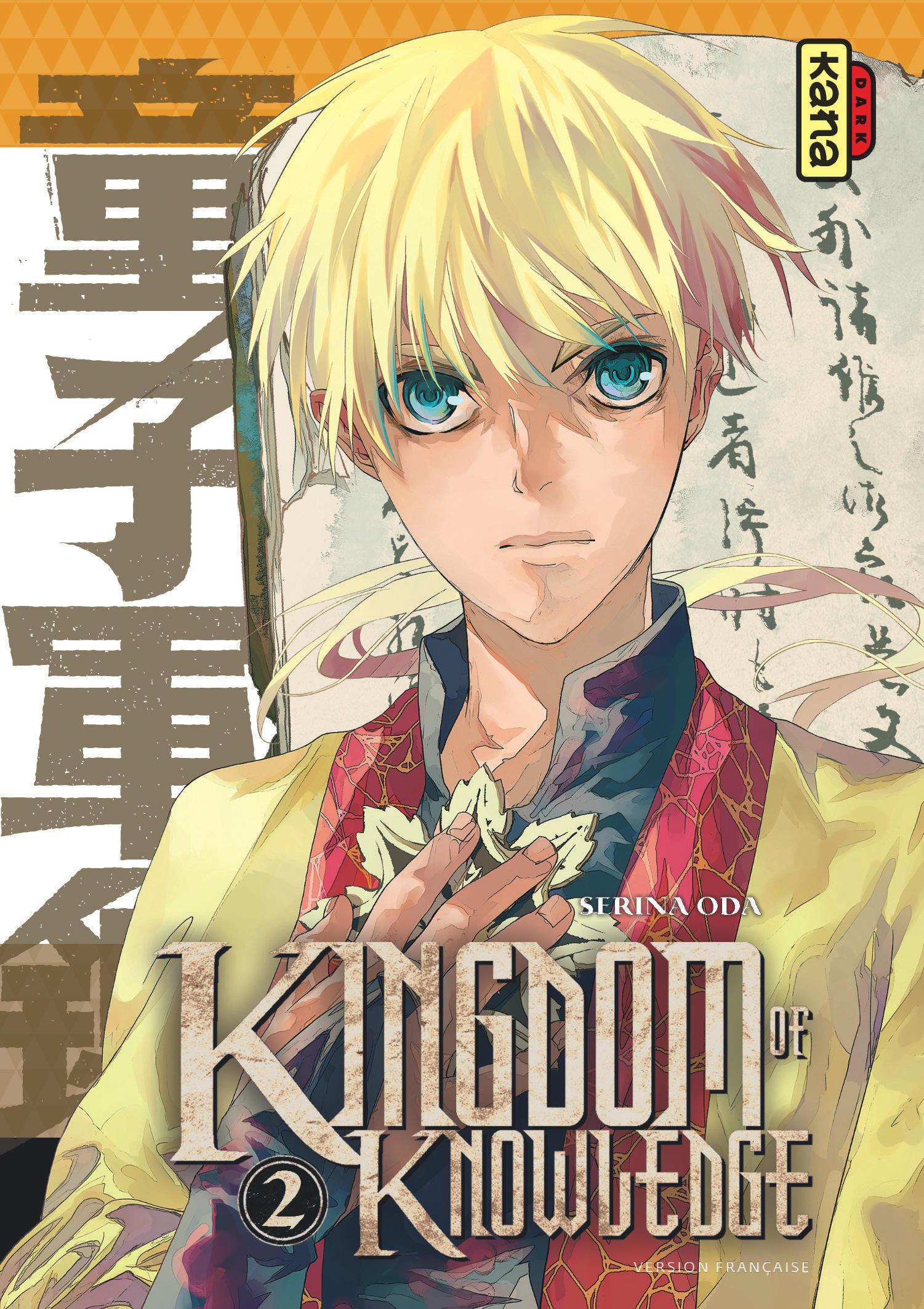 KINGDOM OF KNOWLEDGE - TOME 2