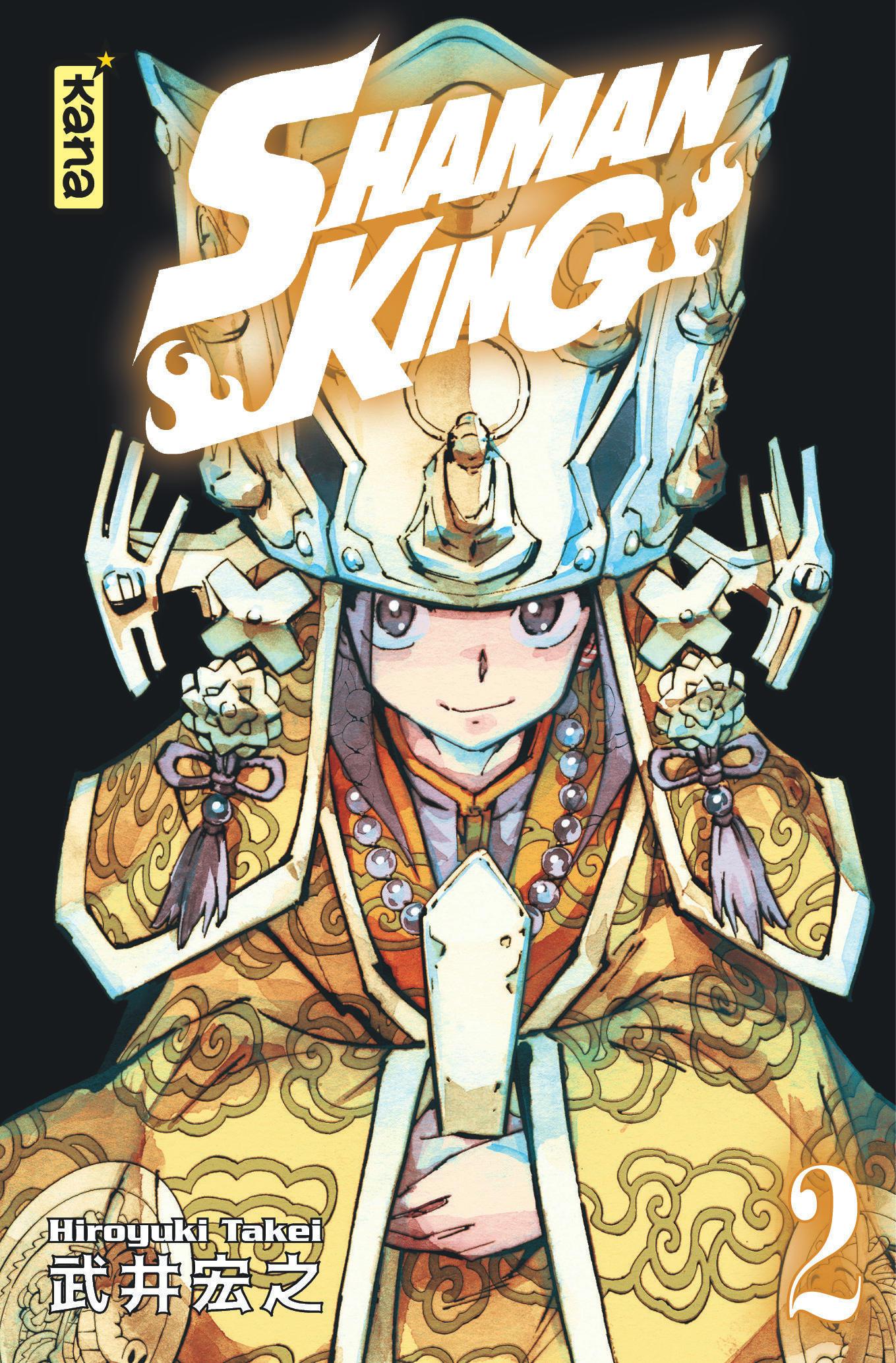 SHAMAN KING STAR EDITION - TOME 2