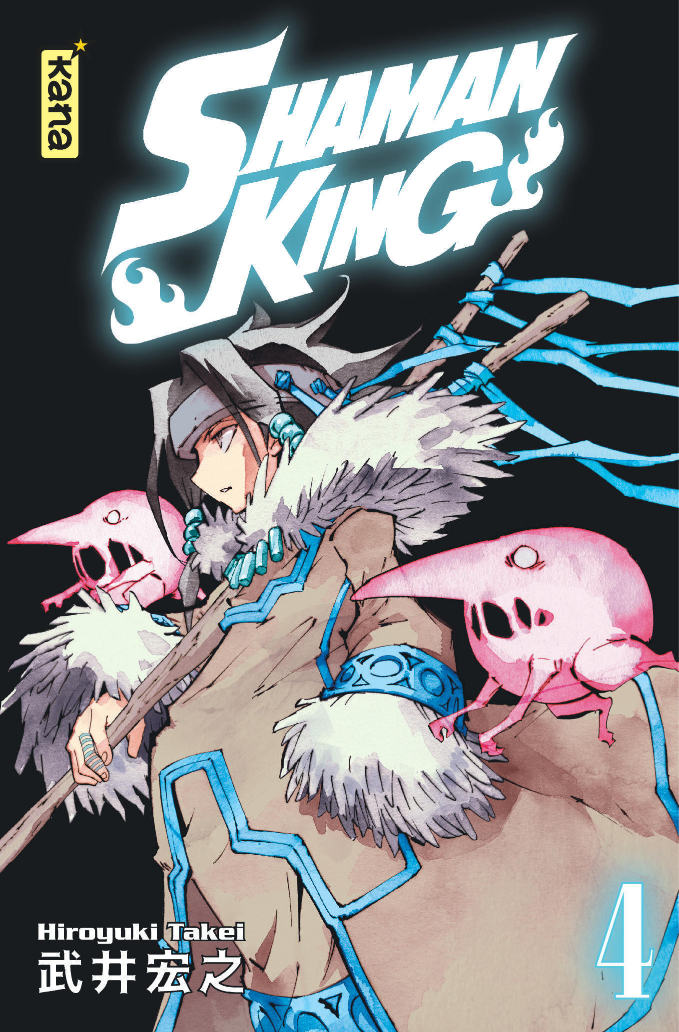 SHAMAN KING STAR EDITION - TOME 4