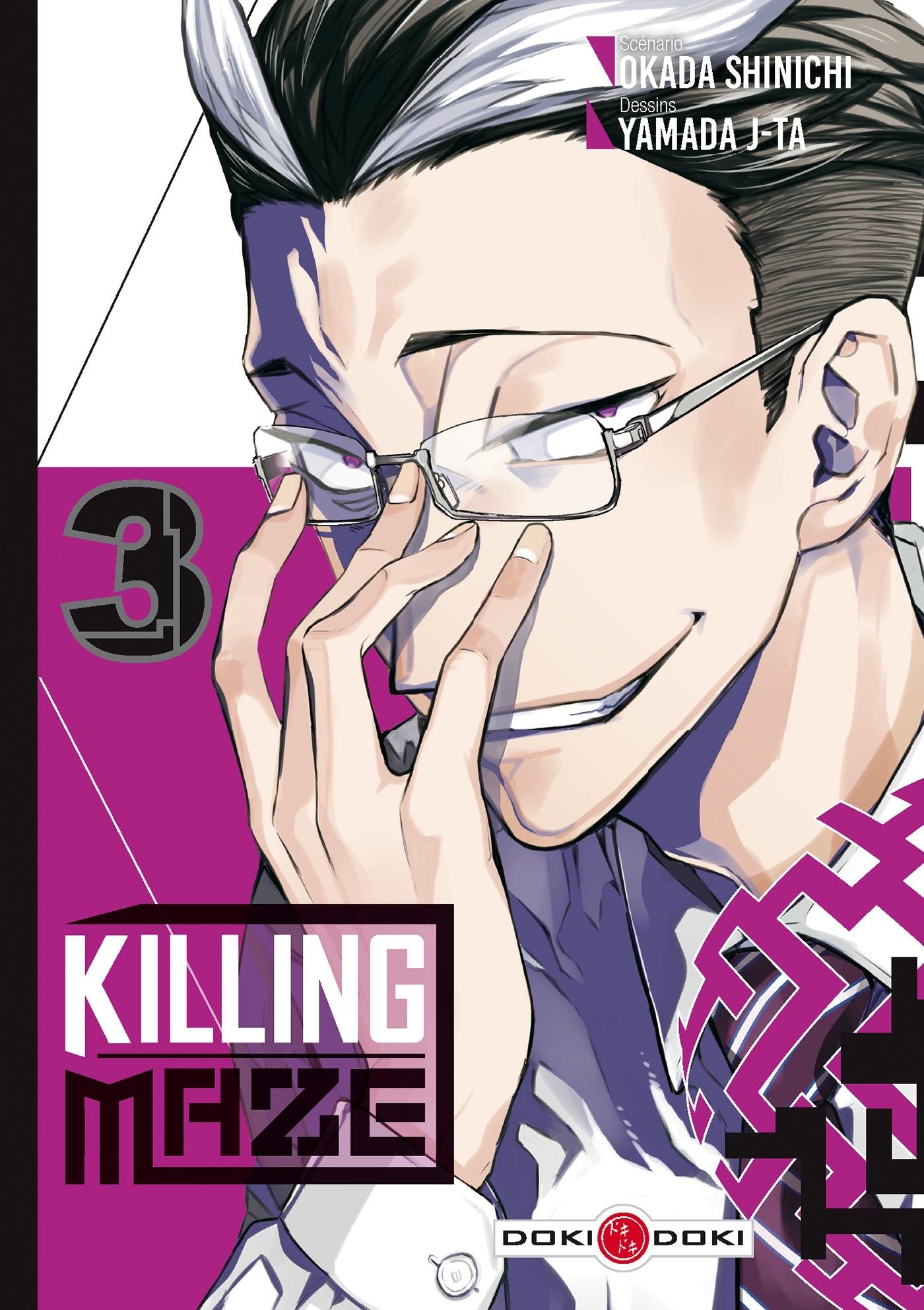 KILLING MAZE - VOLUME 3 - T3