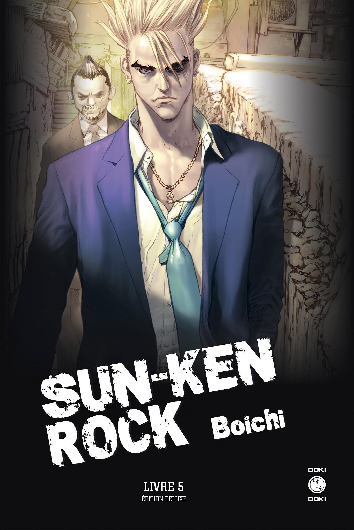 SUN-KEN ROCK - DELUXE VOLUME 05 - SUN-KEN ROCK - DELUXE - VOL. 05