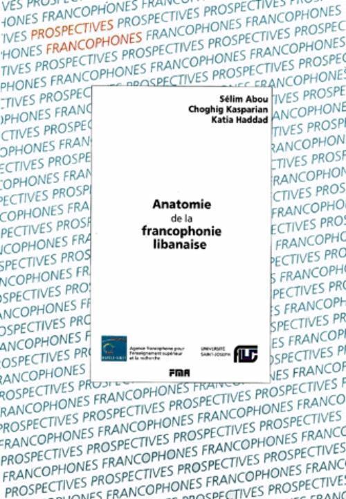 AUPELF ANA.FRANCOPH.LIBANAISE