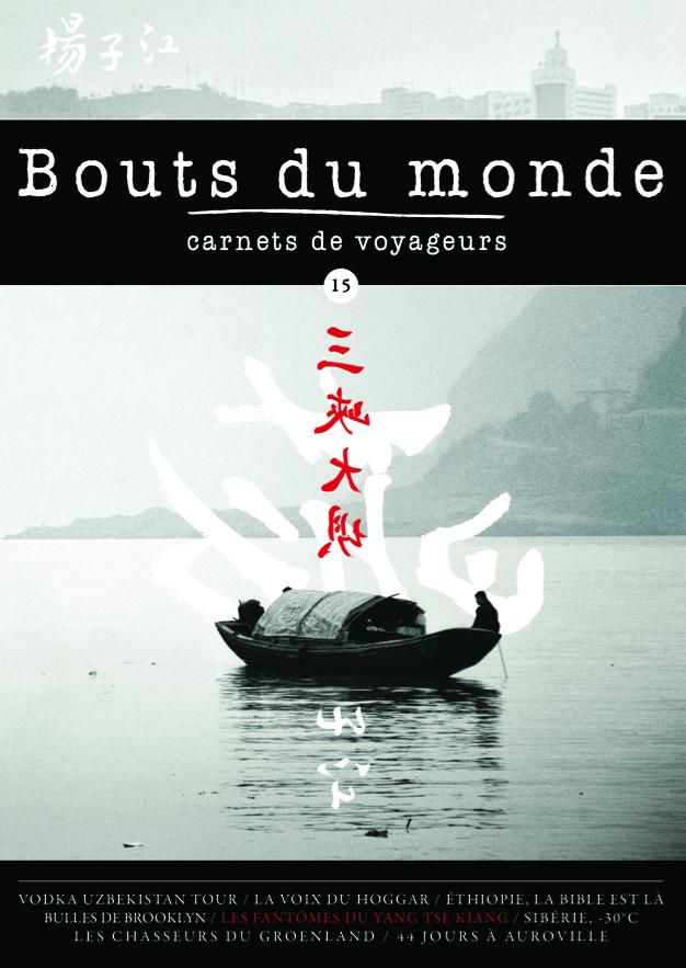 REVUE BOUTS DU MONDE 15