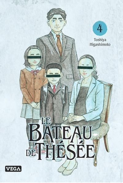 LE BATEAU DE THESEE - TOME 4 - VOLUME 04