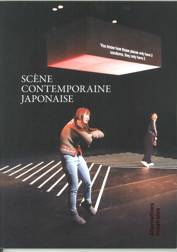 ALTERNATIVES THEATRALES SCENE CONTEMPORAINE JAPONAISE -SEPTEMBRE 2018