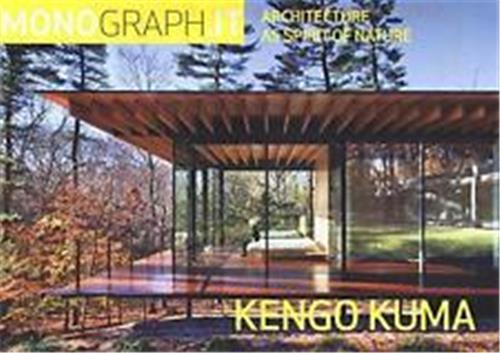 MONOGRAPH.IT KENGO KUMA /ANGLAIS/ITALIEN