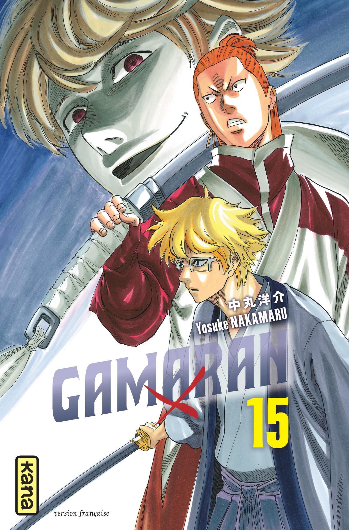 GAMARAN T15