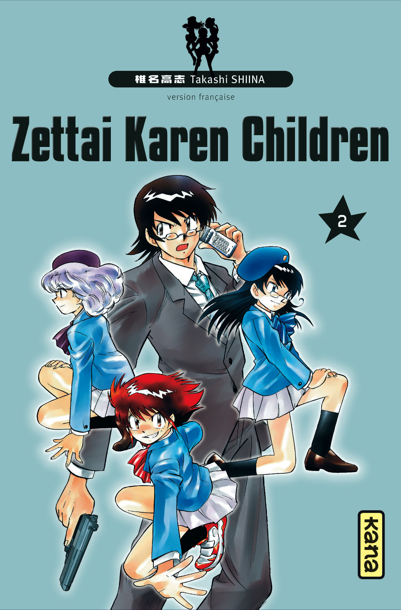 ZETTAI KAREN CHILDREN T2