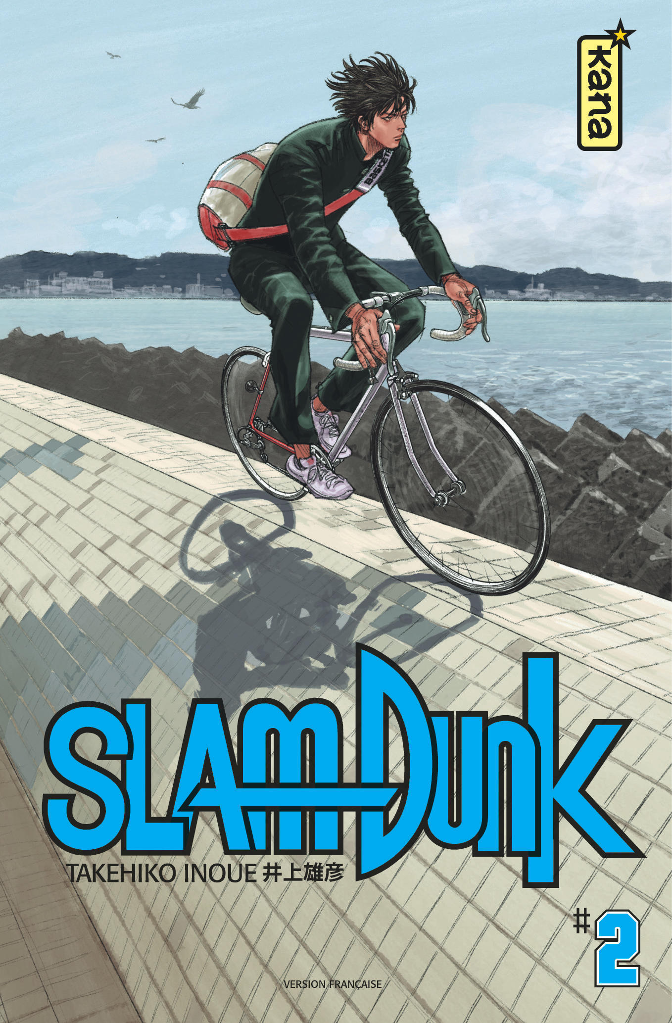 SLAM DUNK STAR EDITION, TOME 2