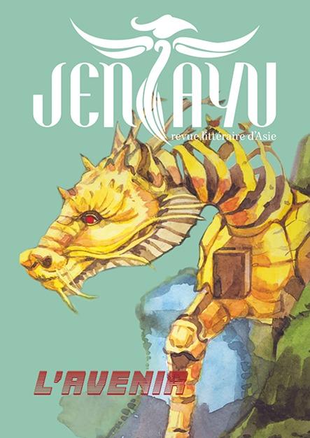 REVUE JENTAYU - T10 - L'AVENIR