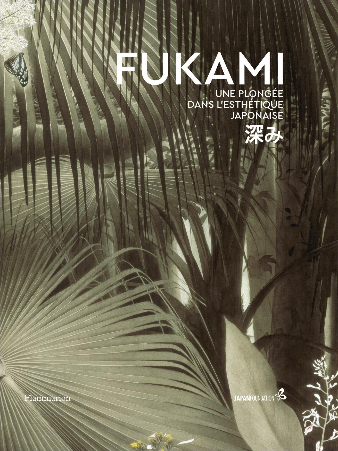 FUKAMI - UNE PLONGEE DANS L'ESTHETIQUE JAPONAISE