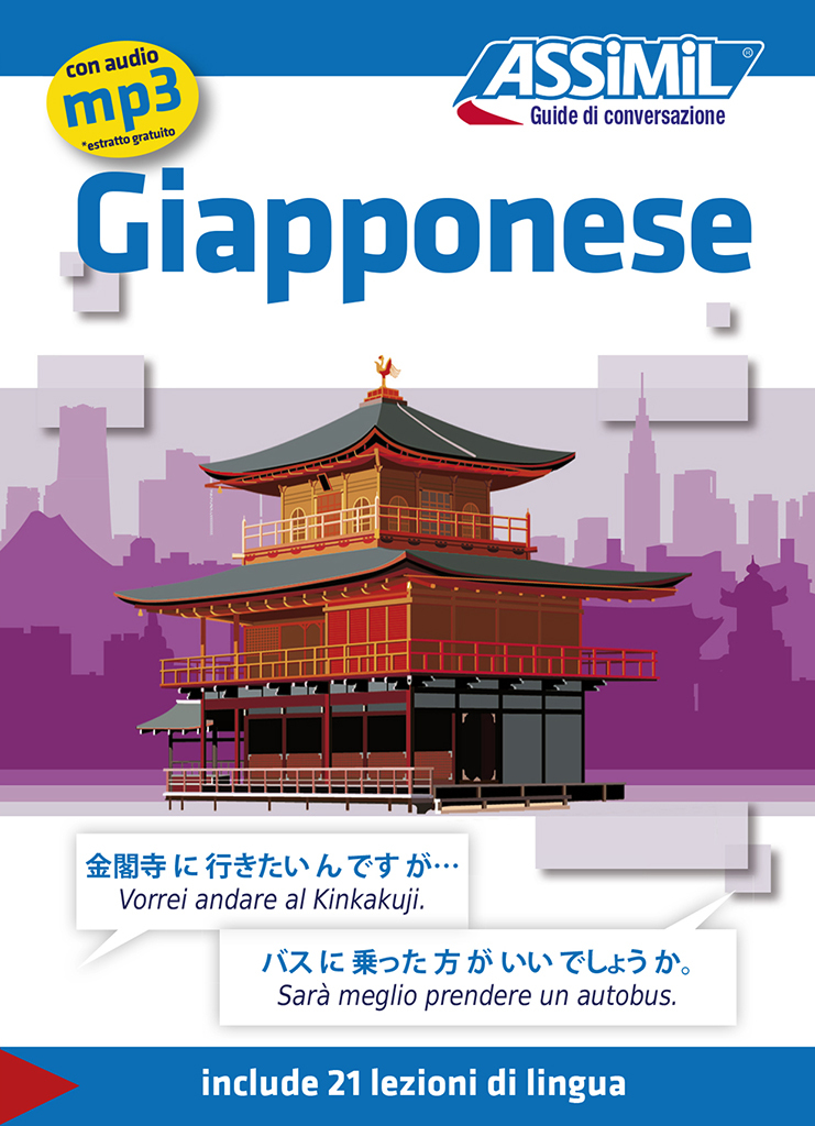 GUIDE GIAPPONESE