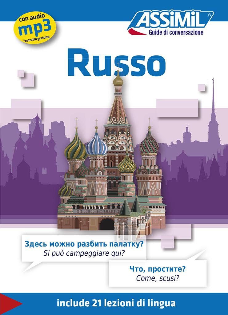 GUIDE RUSSO
