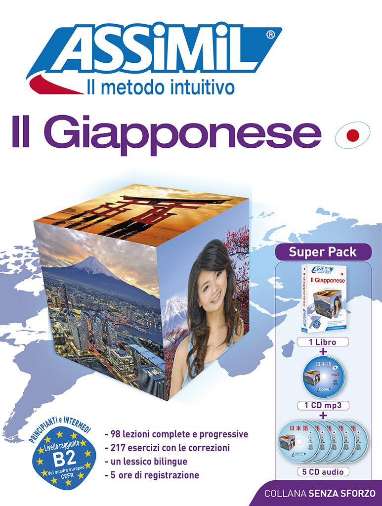 SUPERPACK GIAPPONESE