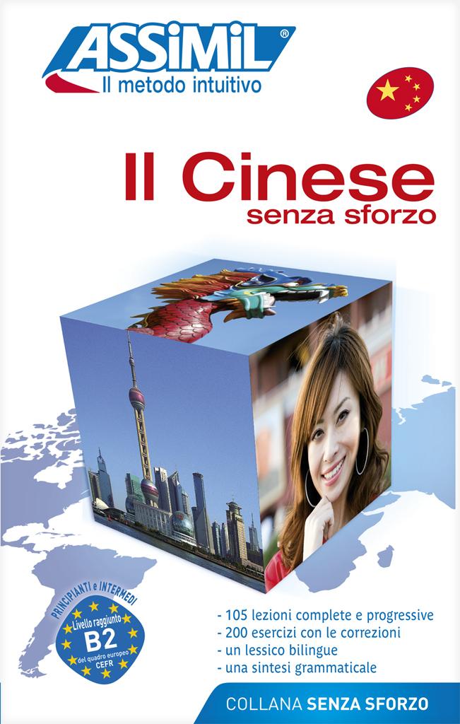 VOLUME IL CINESE SENZA SFORZO