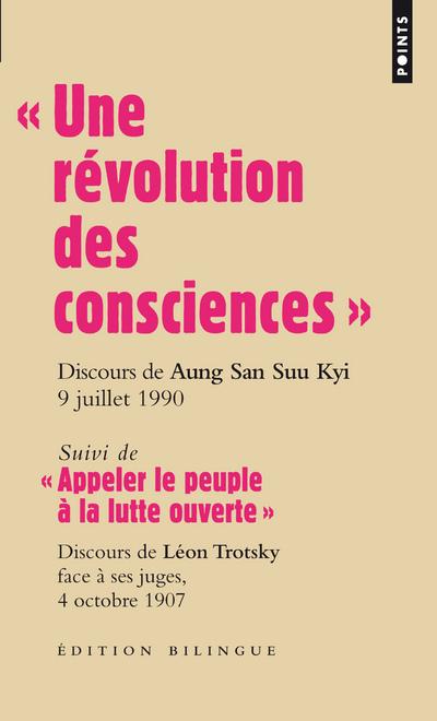 """"""" UNE REVOLUTION DES CONSCIENCES """". DISCOURS D'AUNG SAN SUU KYI, 9 JUILLET 1990"""