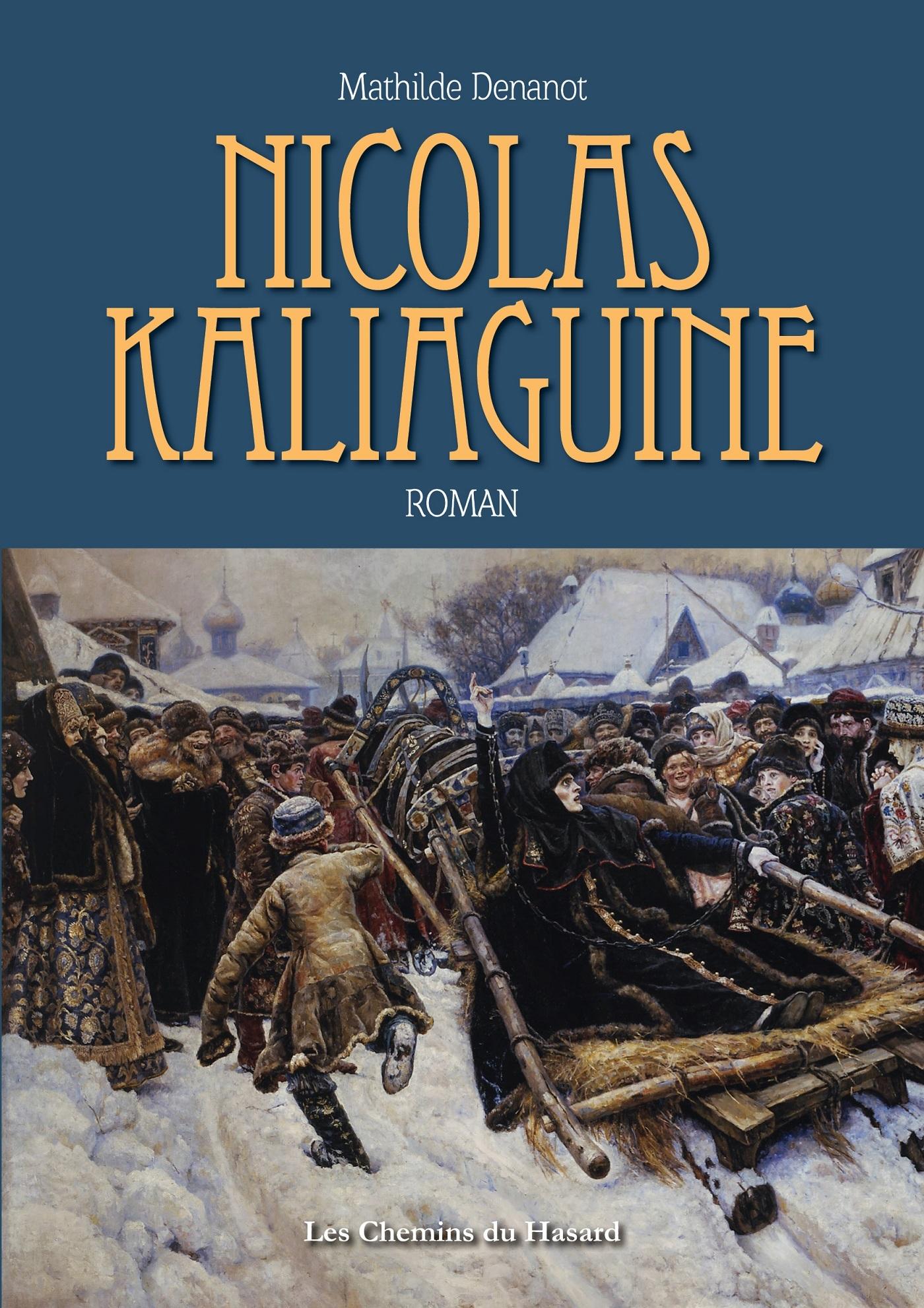NICOLAS KALIAGUINE