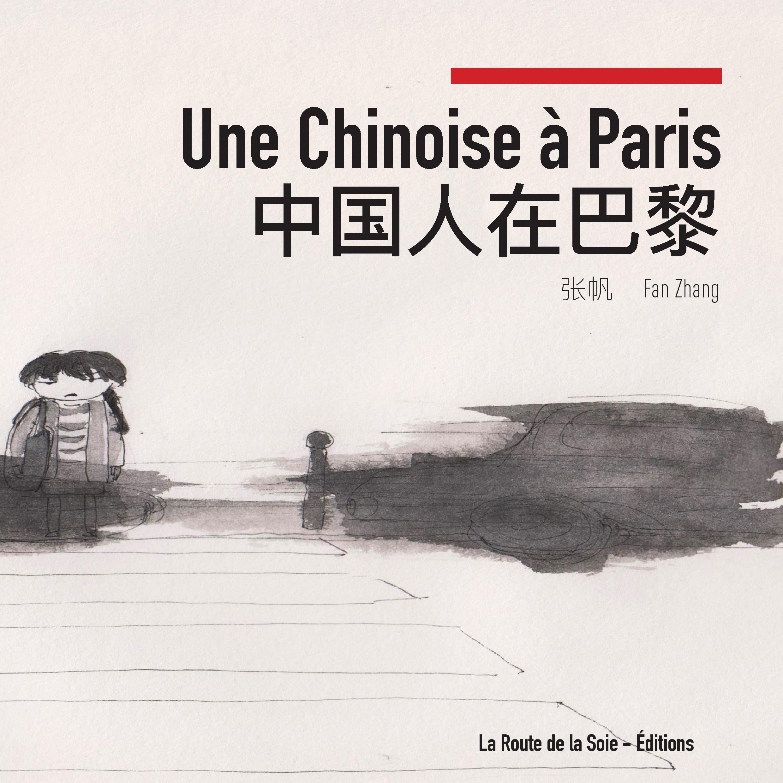 UNE CHINOISE A PARIS
