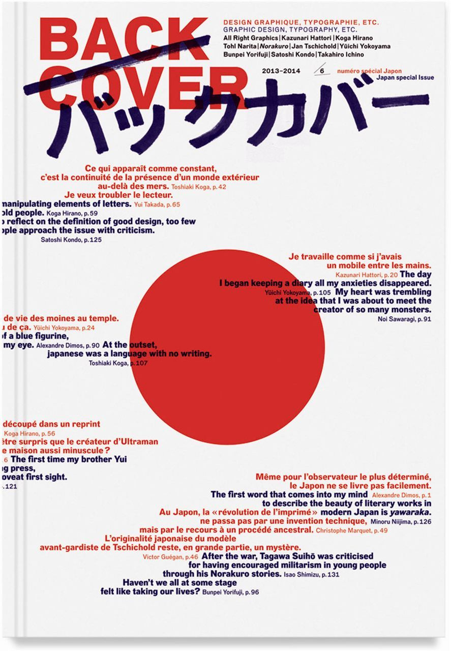 BACK COVER N 6 - DESIGN GRAPHIQUE, TYPOGRAPHIE... AU JAPON