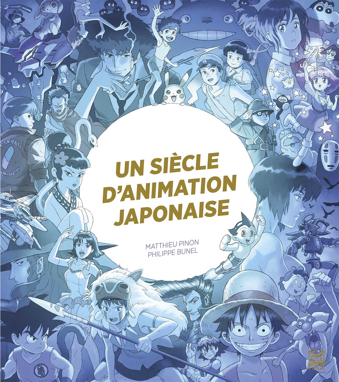 1 SIECLE D'ANIMATION JAPONAISE