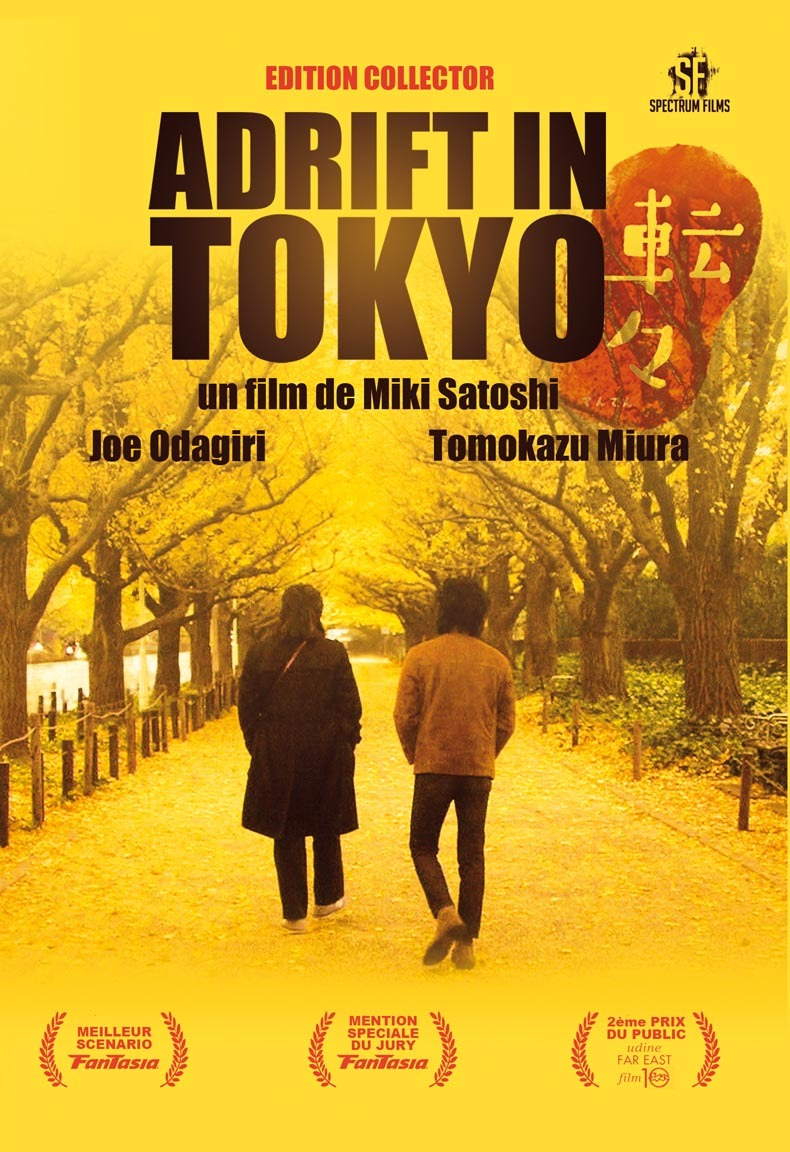ADRIFT IN TOKYO - DVD