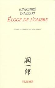 ELOGE DE L'OMBRE