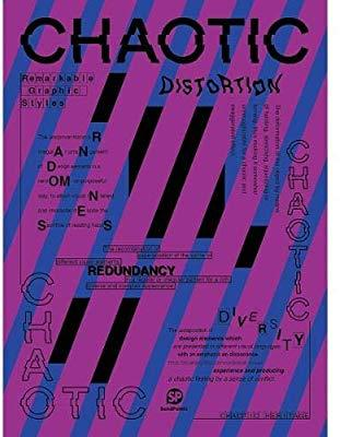 REMARKABLE GRAPHIC STYLES : CHAOTIC /ANGLAIS