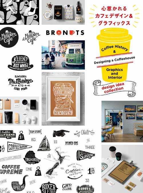 DESIGNING A COFFEEHOUSE /ANGLAIS