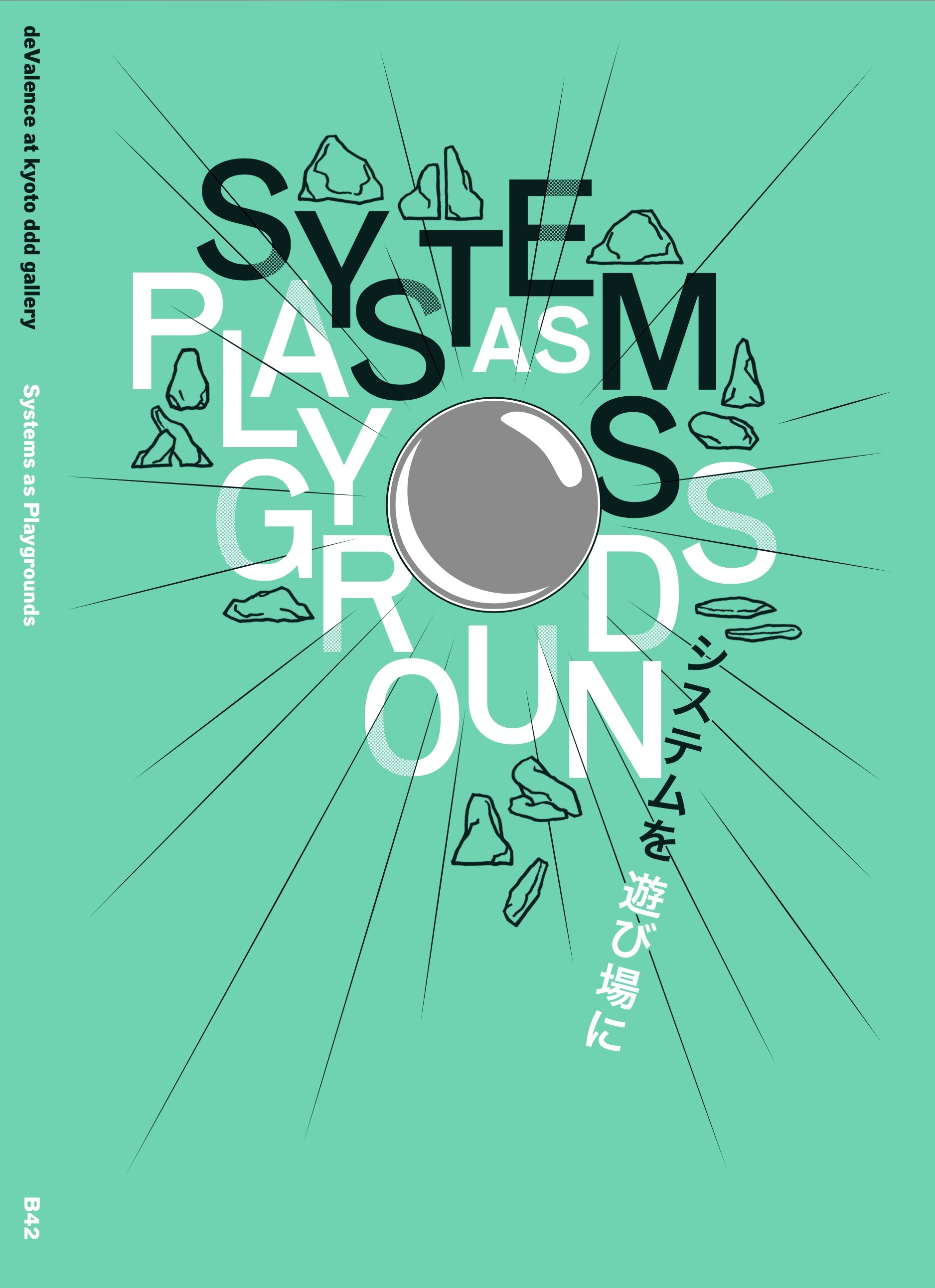 SYSTEMS AS PLAYGROUNDS - DEVALENCE AT KYOTO DDD GALLEY