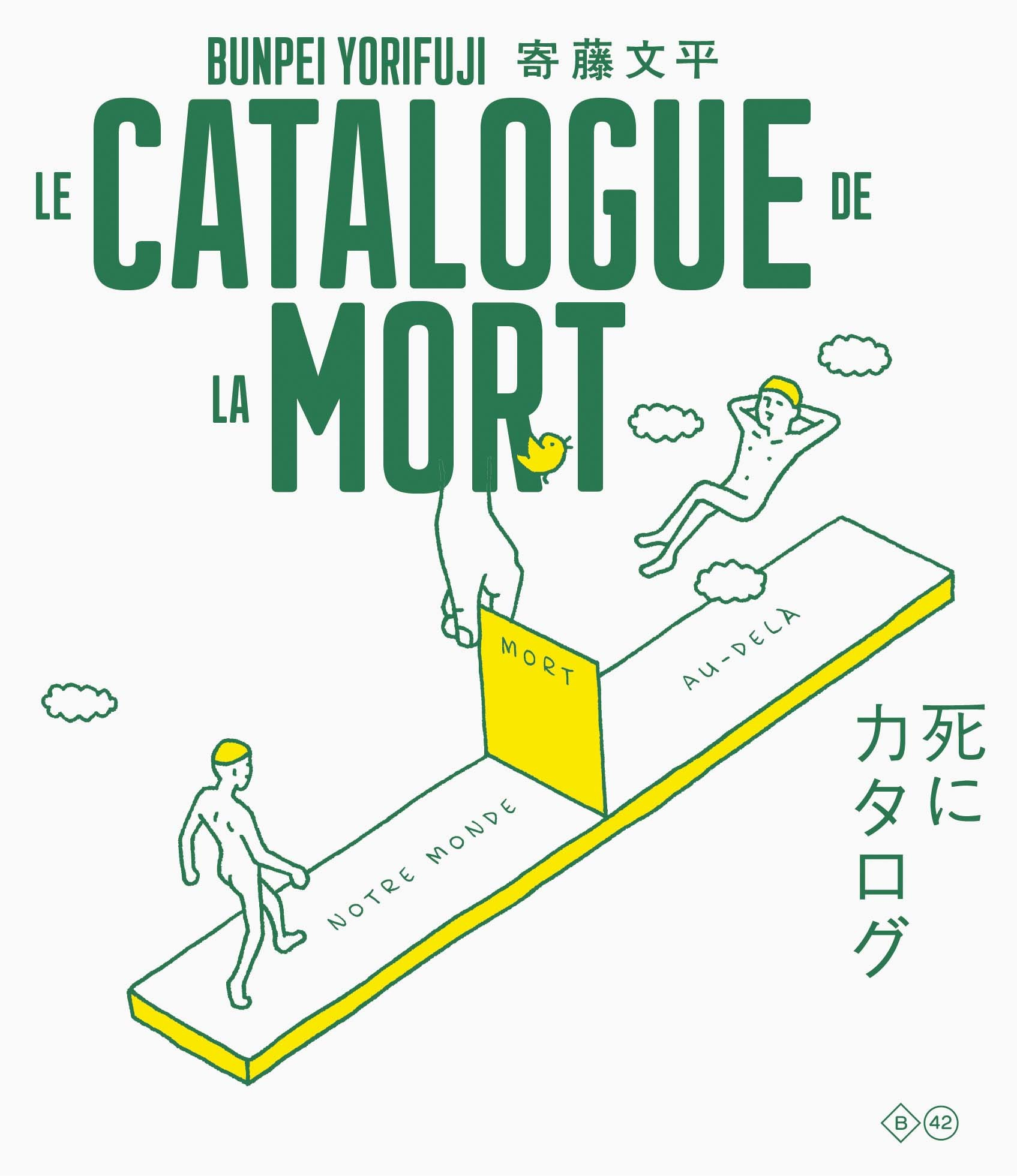 LE CATALOGUE DE LA MORT