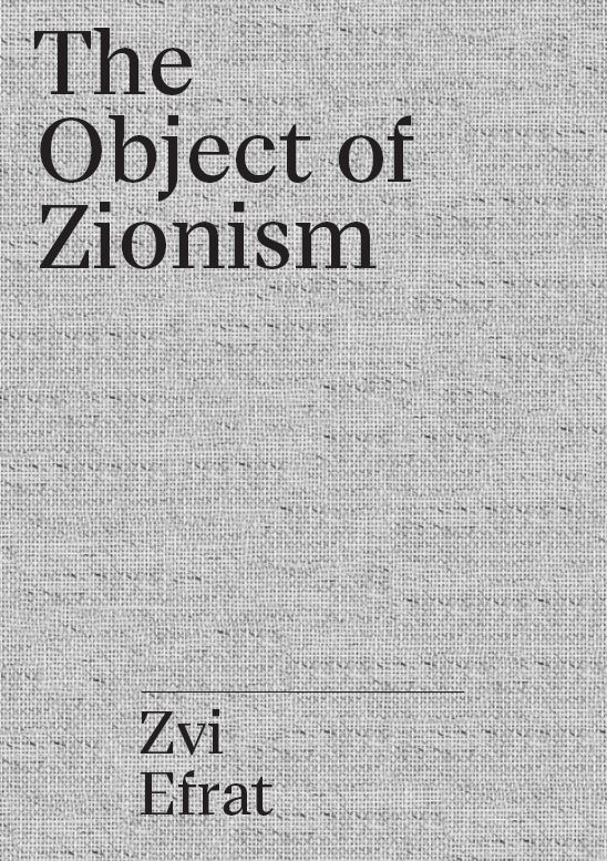 THE ISRAEL PROJECT : ZVI EFRAT THE OBJECT OF ZIONISM /ANGLAIS