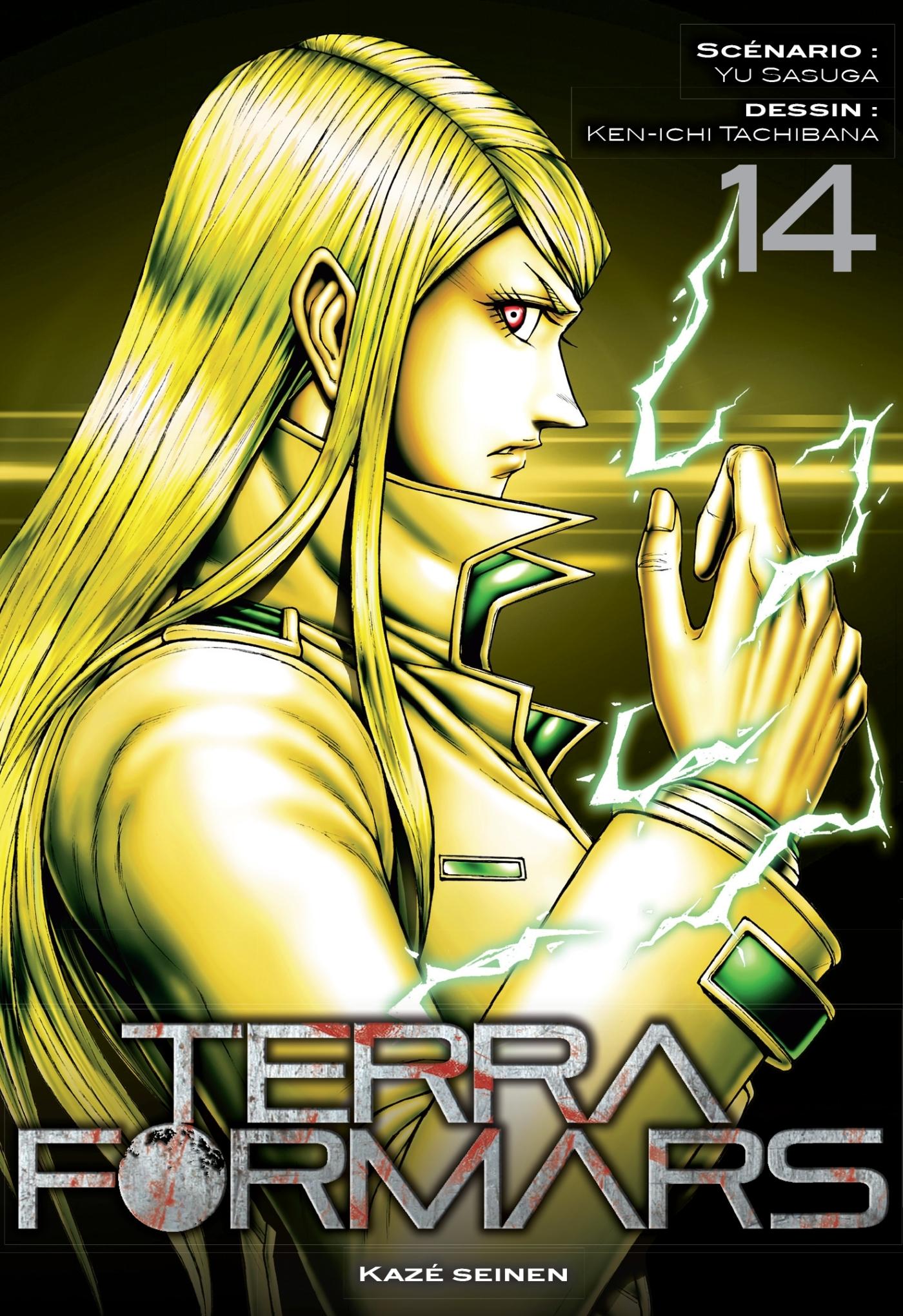 TERRA FORMARS T14