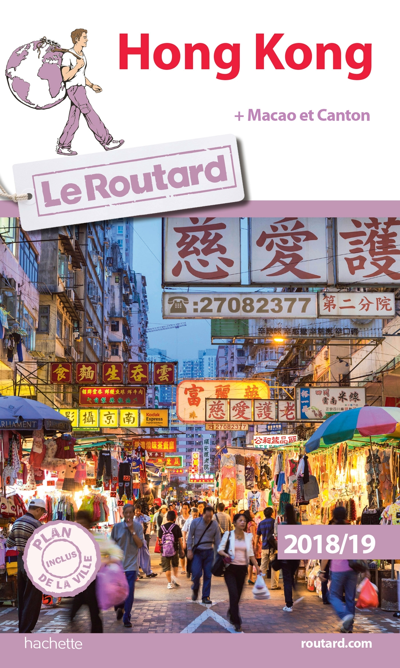GUIDE DU ROUTARD HONG KONG 2018/19