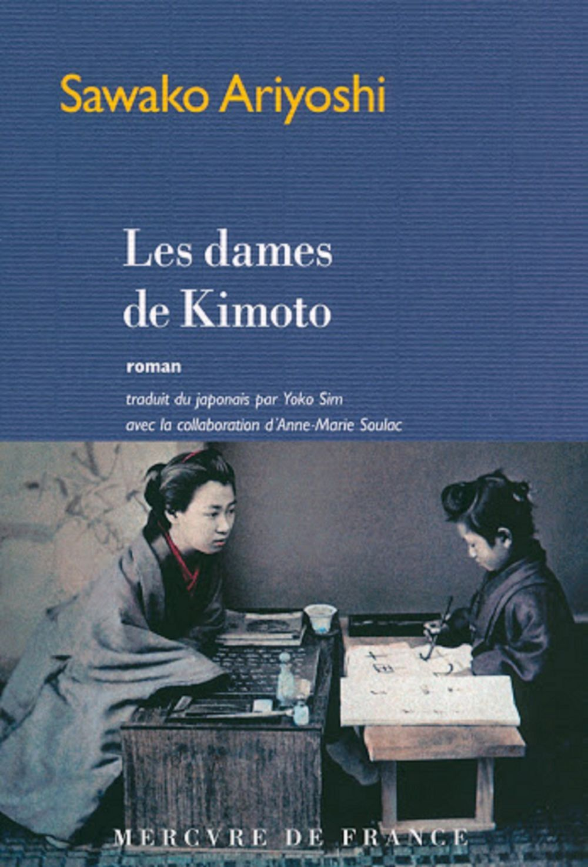 Les dames de Kimoto
