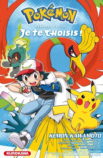 POKEMON, LE FILM : JE TE CHOISIS !