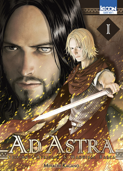 AD ASTRA T01