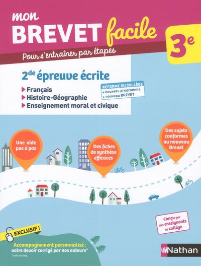 MA 2DE EPREUVE ECRITE BREVET FRANCAIS/HISTOIRE-GEOGRAPHIE/ENSEIGNEMENT MORAL ET CIVIQUE 3E