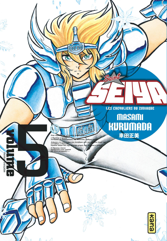 SAINT SEIYA-DELUXE T5