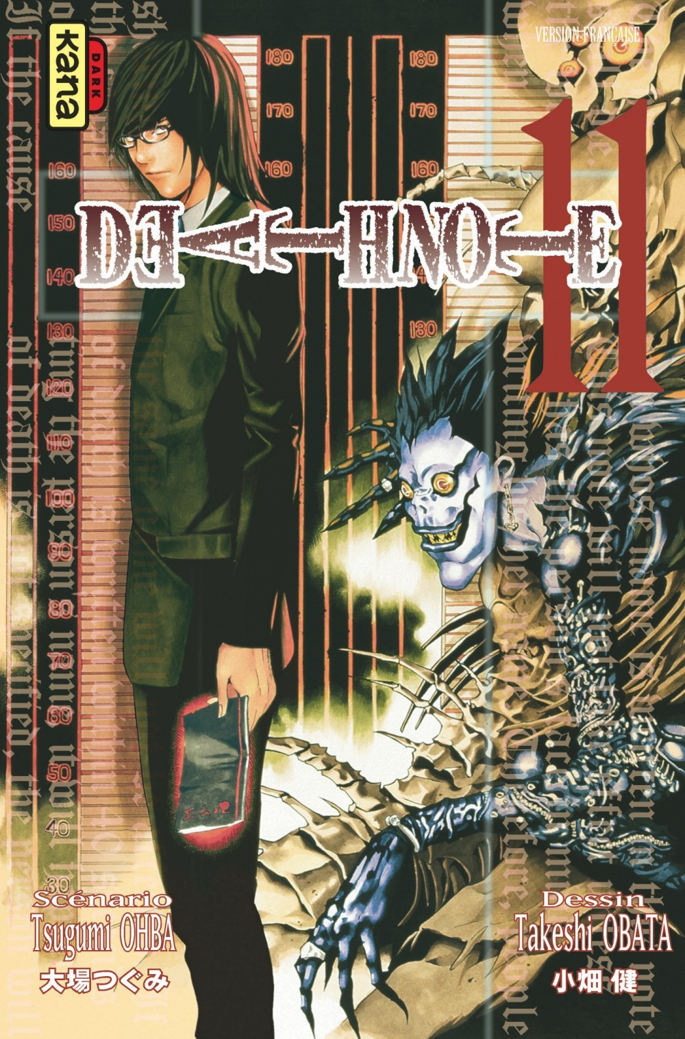 DEATH NOTE T11